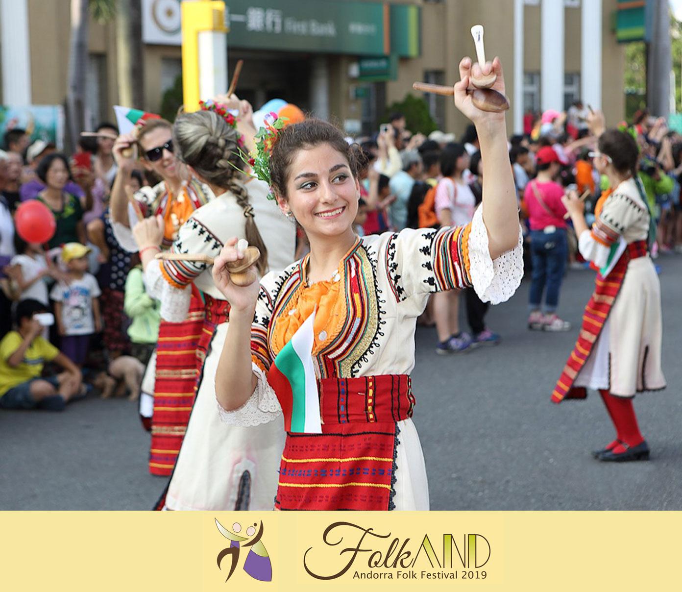 FolkAND: Andorra Folk Festival